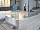 潍坊物超所值的1100铝板【特价供应】_临朐铝板