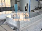 供应潍坊高性价1100铝板_1060铝板批发