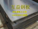东莞供应S355JOWP德标耐大气腐蚀钢
