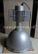 HGC1910A高效中功率高顶灯  HGC1910A价格