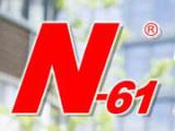 N-61智能按摩鞋加盟