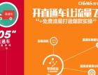 9.柳市IT培训 网页设计培训平面设计培训 淘宝培训