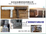 檐沟、落水沟-杭州合如专业研究、生产优质PVC屋面落水系统