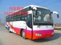 从义乌发到兴文客车在线预15258847890汽车时刻表汽车