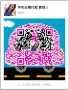 郑州上街区苹果7手机按揭地址在哪里需要什么条件