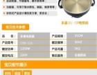 多星电煎锅CDJ-12A不粘锅304不锈钢多功能