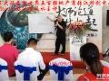 办公室风水布局策划:上海权威风水大师王大福