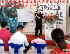 办公室风水布局策划上海实力派水大师王大福