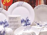 招商批发<青梅>高档骨质瓷陶瓷餐具套装/骨瓷盘子 碗