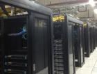 华速木樨园联通机房BGP主机托管