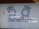 南京浦口室内设计平面设计培训学校 浦口电脑培训学校包会