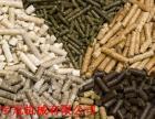 黑龙江甘蔗渣造粒机 颗粒机的生产厂家以及价格