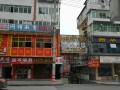 草坝街红军路163号(北京烤鸭对面)豪琴烟酒门市出租