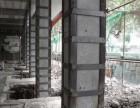 涞源县专业植筋加固粘钢碳纤维加固