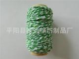 厂家直销绿白双色拖把纱线 内外贸手套纱棉纱细线粗纱直供毛毯纱