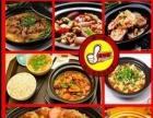 黄焖鸡米饭0元免费加盟快餐 1万元以下