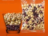 现磨秘密花园豆浆烘焙原料 红豆滋养豆浆原料包 低温冲调饮品批发