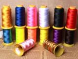 DIY手工水晶饰品配件串珠子材料 4/6/9股项链绳 穿项链腰链
