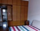 2室1厅1卫 整套短租3个月