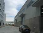 个人-工业园区大型仓库出租(旺铺网)
