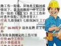 湖南劳联为企业代发工资