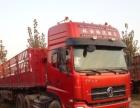 2012年8月 二手东风天龙双驱高栏标箱二手箱式货车