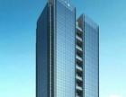 镜湖大厦 写字楼 270平米 6楼出租