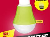 低压5V照明灯 移动电源照明灯 USB便携照明led灯 地摊照明