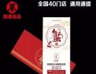2016阳澄尚品长宁阳澄湖大闸蟹专卖店礼券全面开售