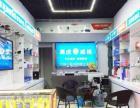 北城新区南坊电脑维修批发对讲机安装高清监控实体店面