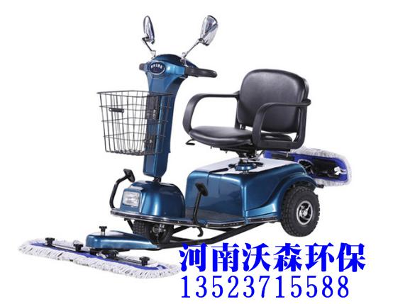 郑州电动尘推车,信誉好的电动尘推车供应商_河南沃森环保