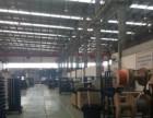 亦庄高13米5000平米 厂房可註册能环评可生产!