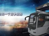 上海凯萨朗龙门大巴式全自动洗车机热卖