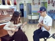 深圳龙岗专业学钢琴吉他尤克里里 坂田民治培训 免费试课