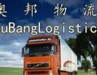 长沙至全国各地整车货运、零担业务、优质服务