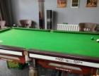 大批二手台球桌低价转让全新台球桌出售