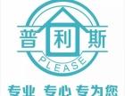 新县城 3室2厅2卫 豪华装修成熟社区,交通便利,有钥匙