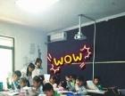 幼少儿专业英语教育