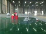 混凝土密封固化地坪防滑程度 杭州固化剂厂家明景晶辉