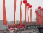 新型支架空气空飘气球抗风能力超强 新型空飘气球气球 注水旗