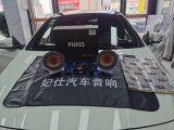青岛奔驰GLA200妃仕汽车音响改装升级