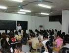 新时代学校 名师教育 外语培训较专业