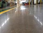 供应 潍坊潍城区 渗透固化地坪施工包工包料 钢化地面防起尘
