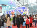 2018中国学前教育展找哪家好选出2018深圳国际幼儿教育用
