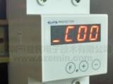 深圳自动重合闸漏电保护器 智能漏电保护器 漏电保护开关