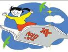 综合素养 综合素质培训机构 上海昂立少儿教育
