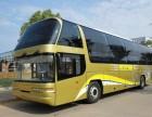 专线:惠安到石家庄的卧铺客车在哪乘?大巴车票价多少钱?