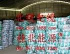 河南电线电缆厂家,郑州电线电缆批发,郑州电线电缆厂