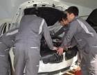 从化太平流动补胎 搭电更换电池 修车,24小时上门服务