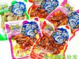 【百城食品】重庆特产多多乐铁板鱿鱼 多口味任选 5斤/大包